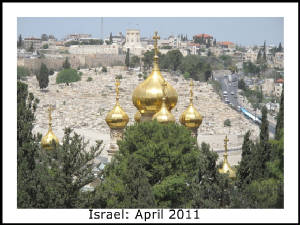 Photo_Gallery_Title_Pages/Israel_title.JPG